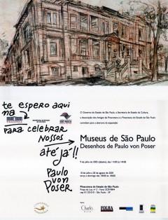 MUSEUS - 2005 (13)