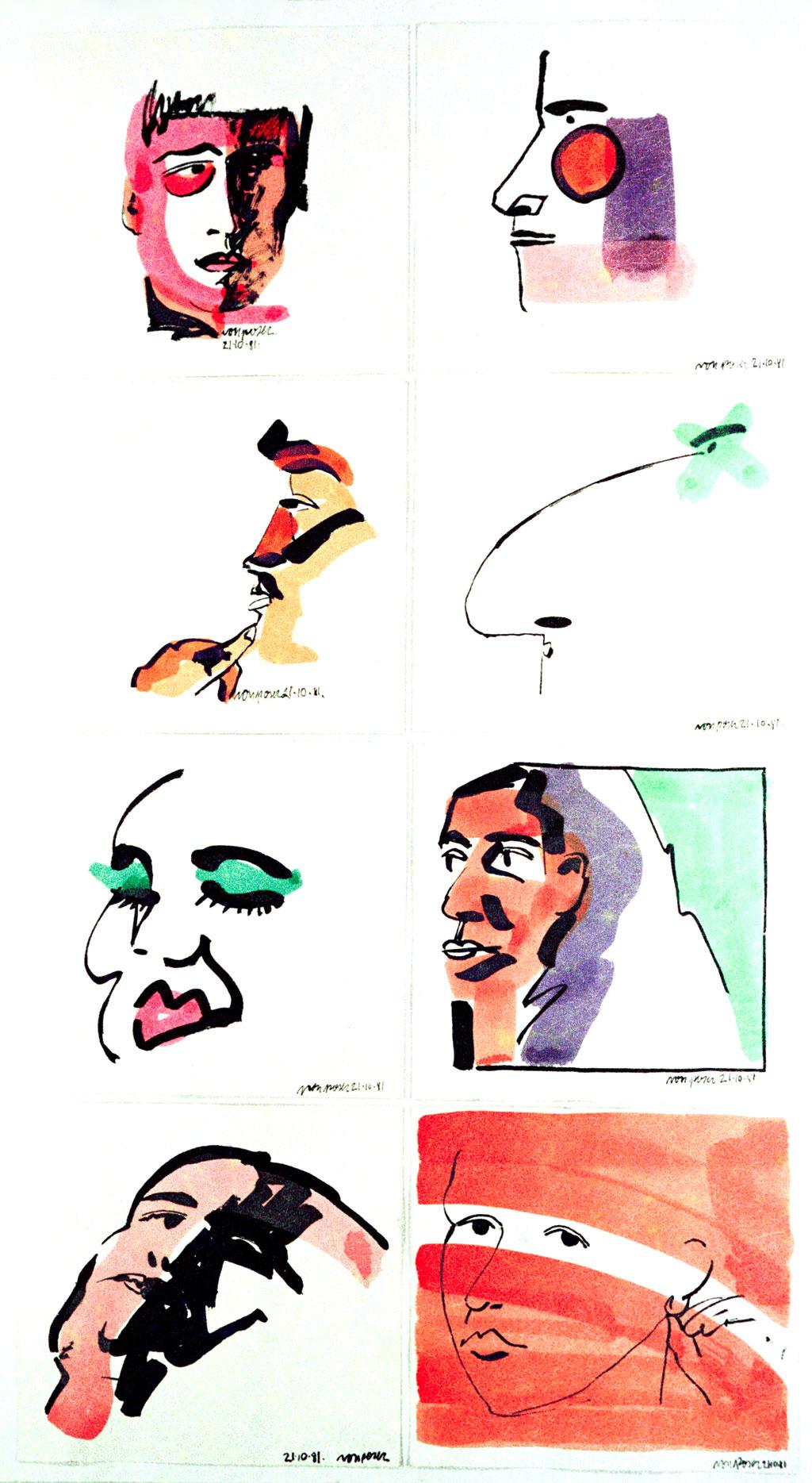 GESTO GENTE FAU 1982 (9)