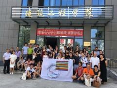 china-2016-70