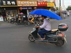 china-2016-73