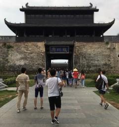 china-2016-78