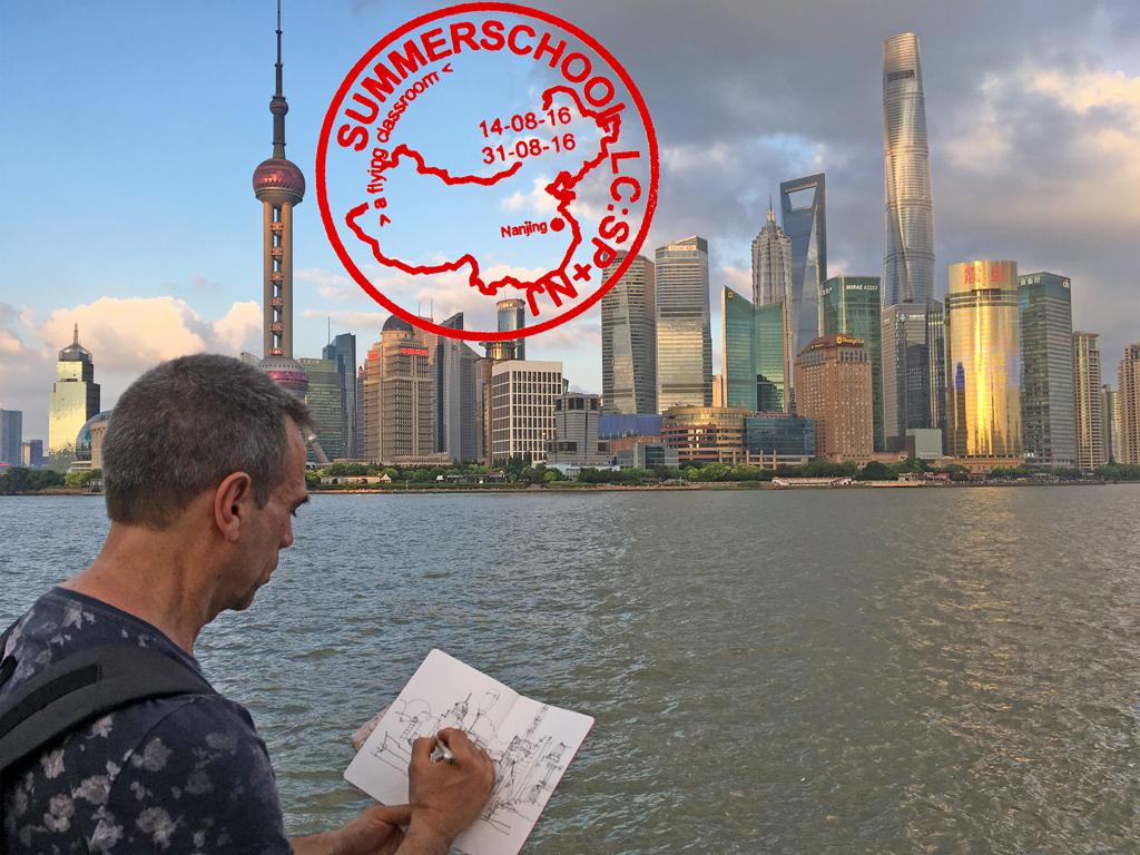 SUMMERSCHOOL CHINA 2016